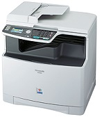 Panasonic-KX-MC6040 Printer